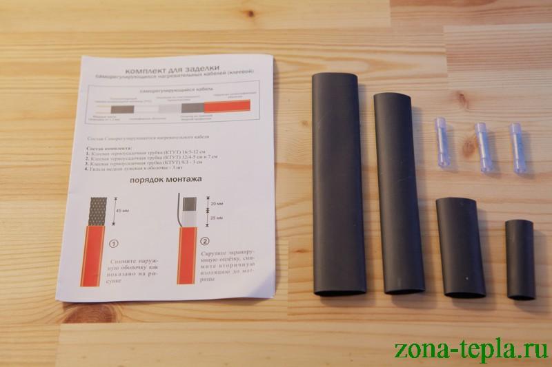 Клеевой комплект для заделки греющего кабеля