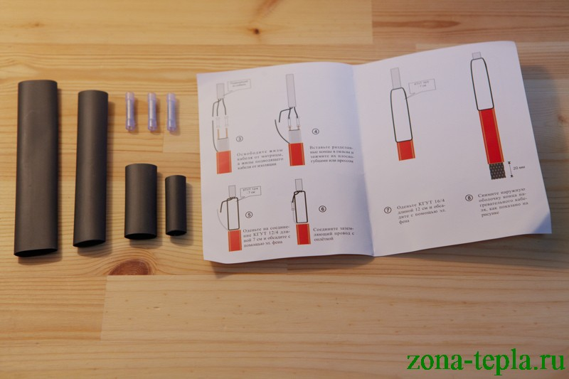 Клеевой комплект для заделки саморегулирующегося греющего кабеля
