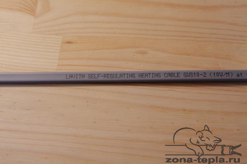Саморегулирующийся нагревательный кабель Lavita GWS 10-2 для водопровода