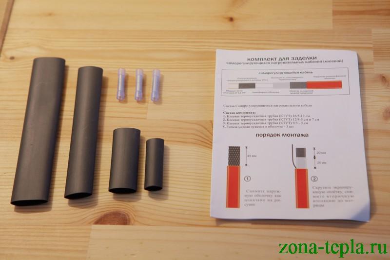 монтаж саморегулирующегося нагревательного кабеля расценка