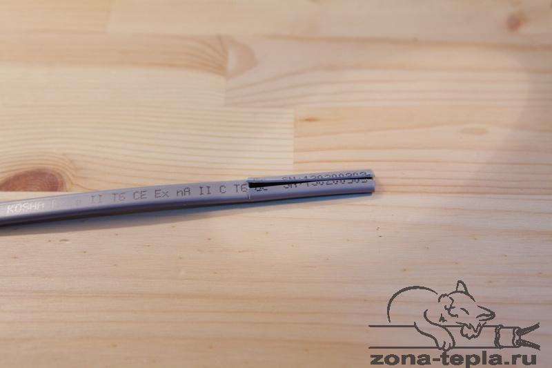 Саморегулирующийся греющий кабель-подключение-снимаем внешнюю оболочку