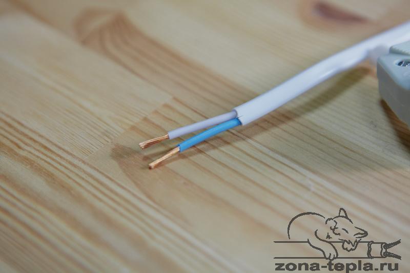 обычный провод питания для подключения греющего кабеля