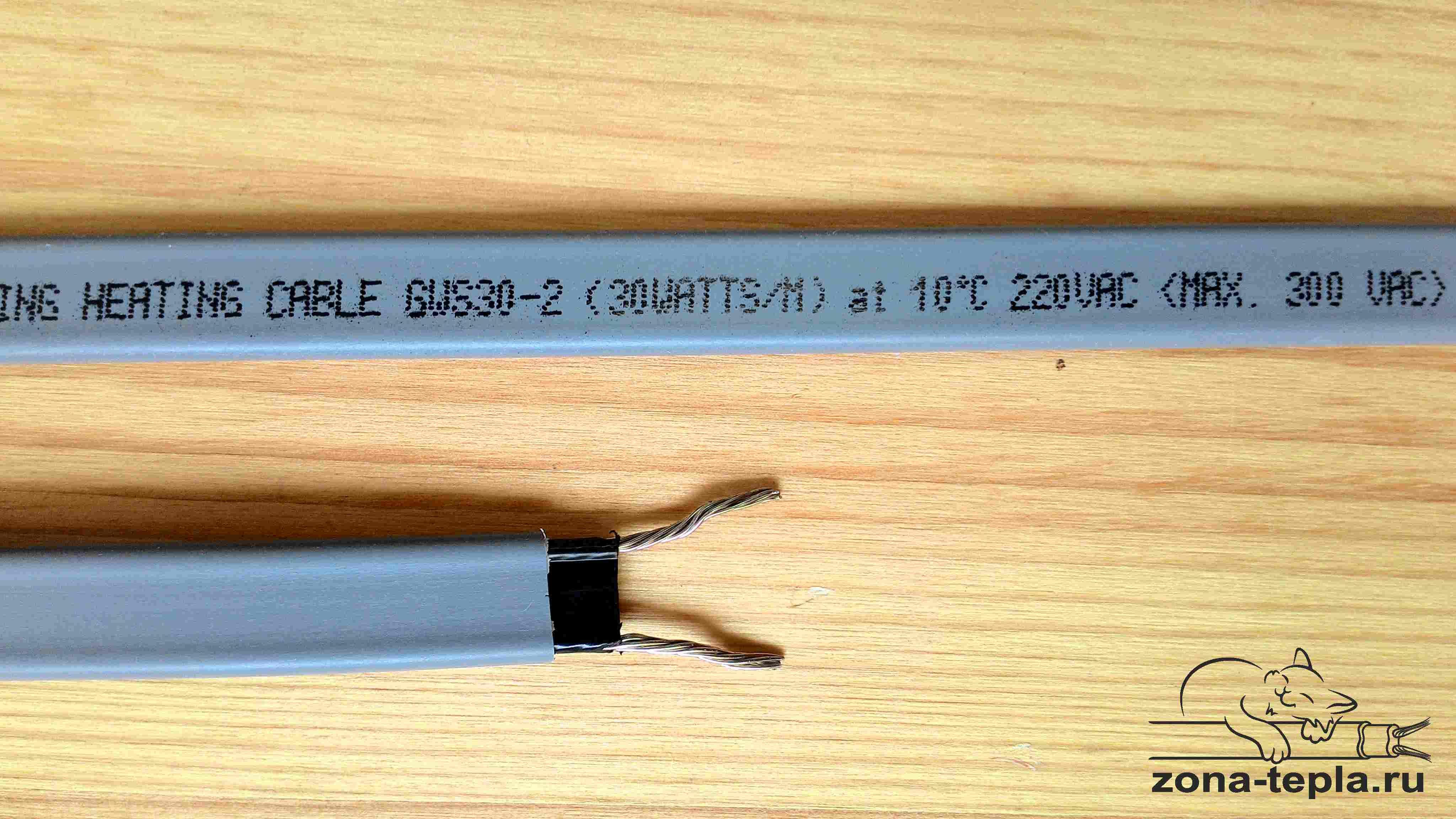 Греющий кабель для труб Lavita GWS30-2