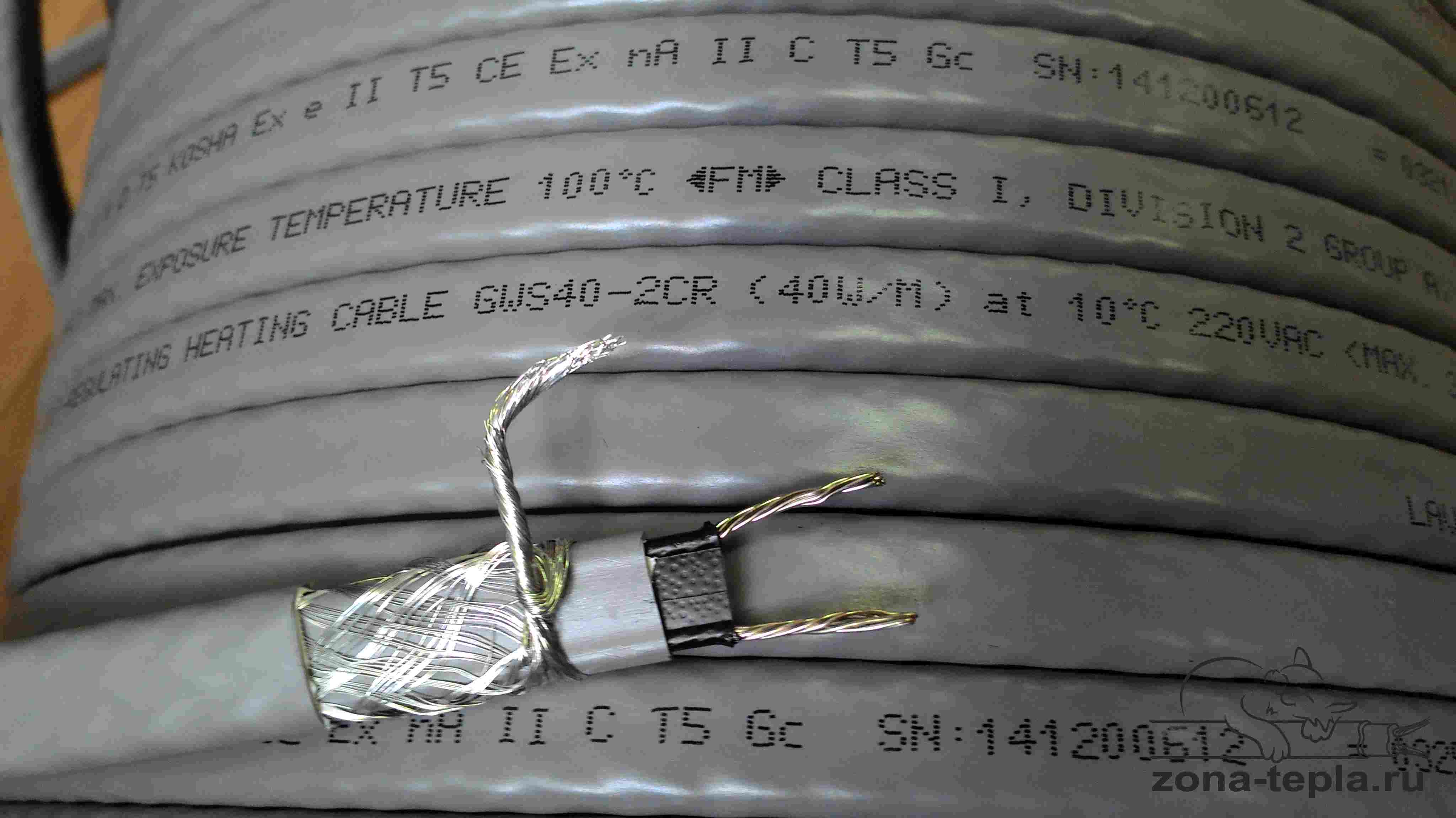 Нагревательный кабель Lavita GWS 40-2CR