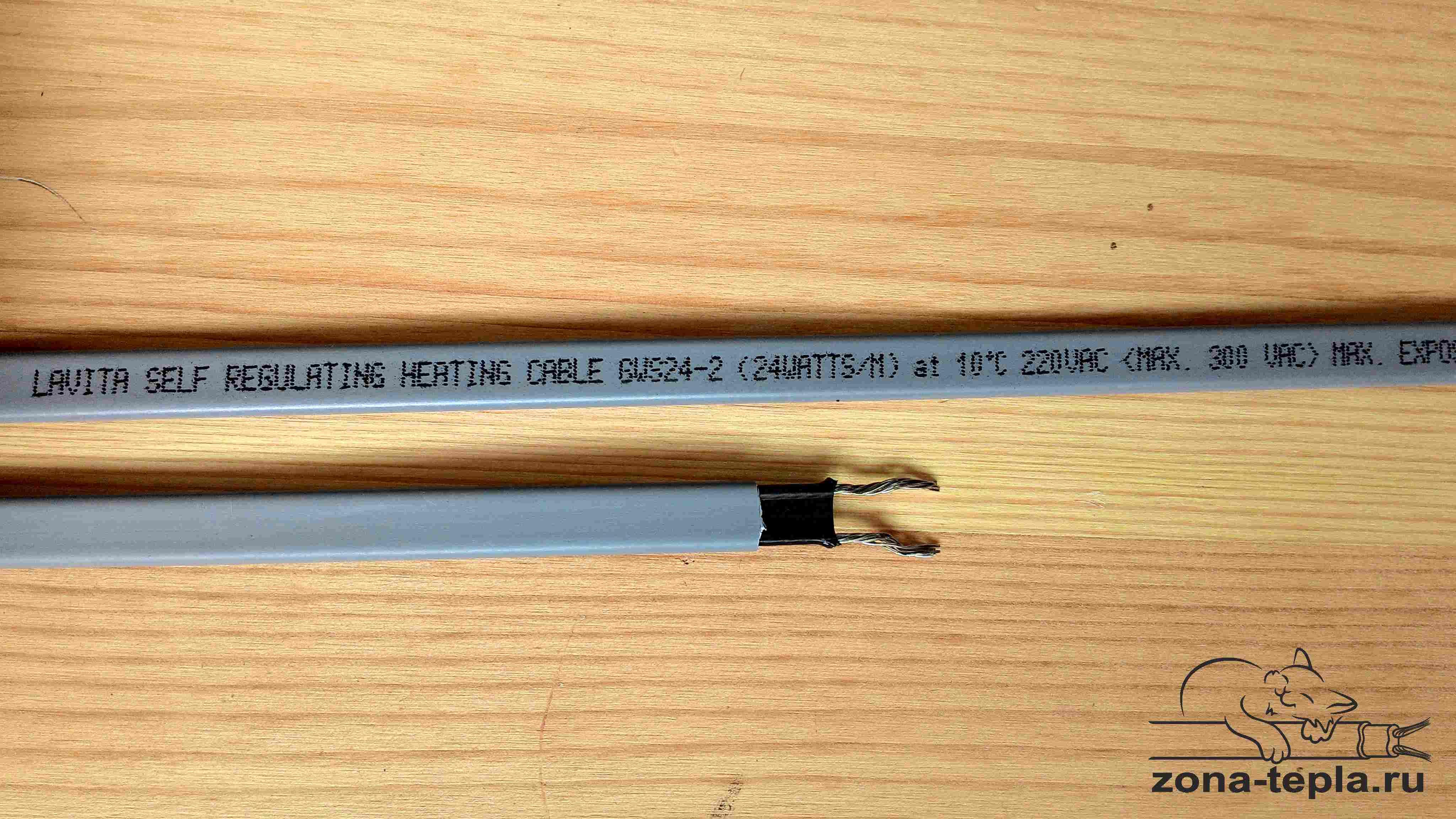 Нагревательный кабель для водопровода Lavita GWS 24-2