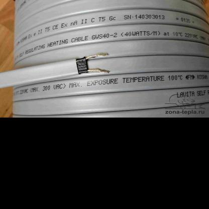 Саморегулирующийся кабель Lavita GWS 40-2