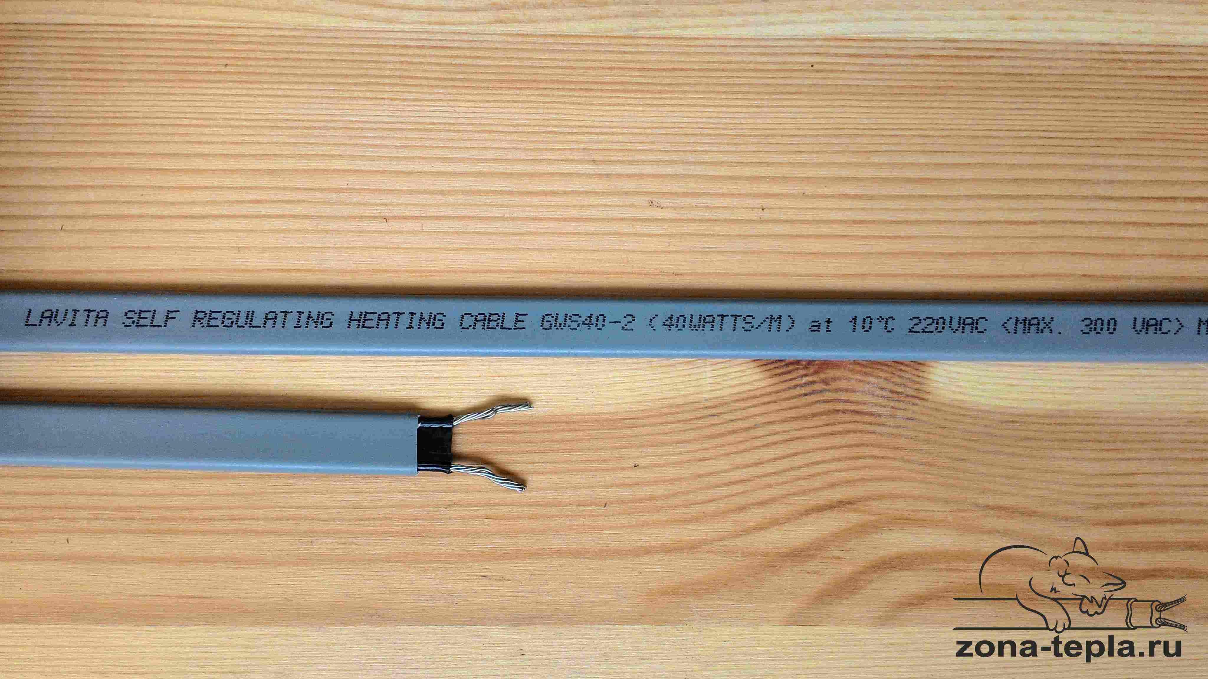 Саморегулирующийся нагревательный кабель Lavita GWS 40-2