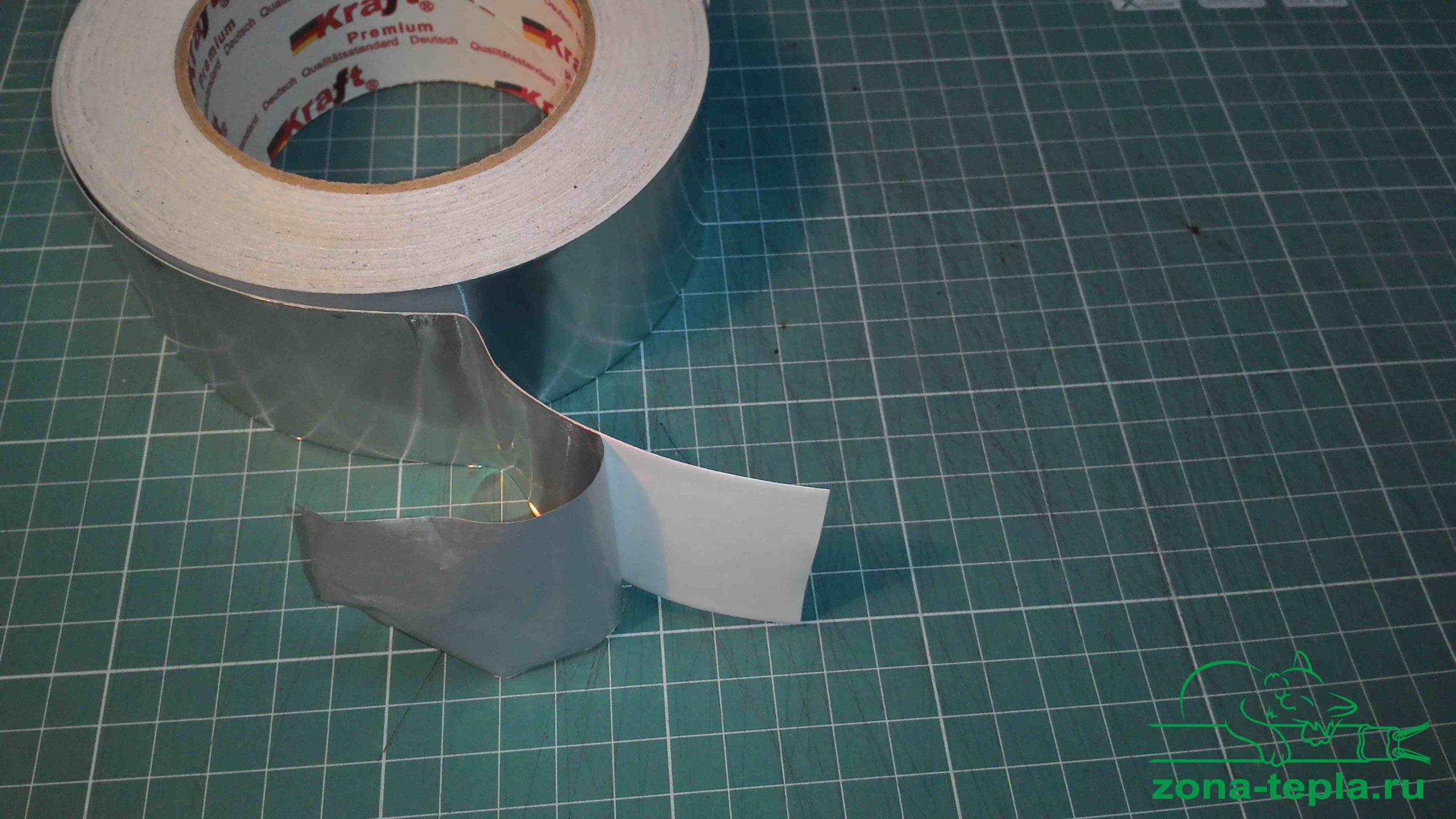 скотч алюминиевый 50ммх50м