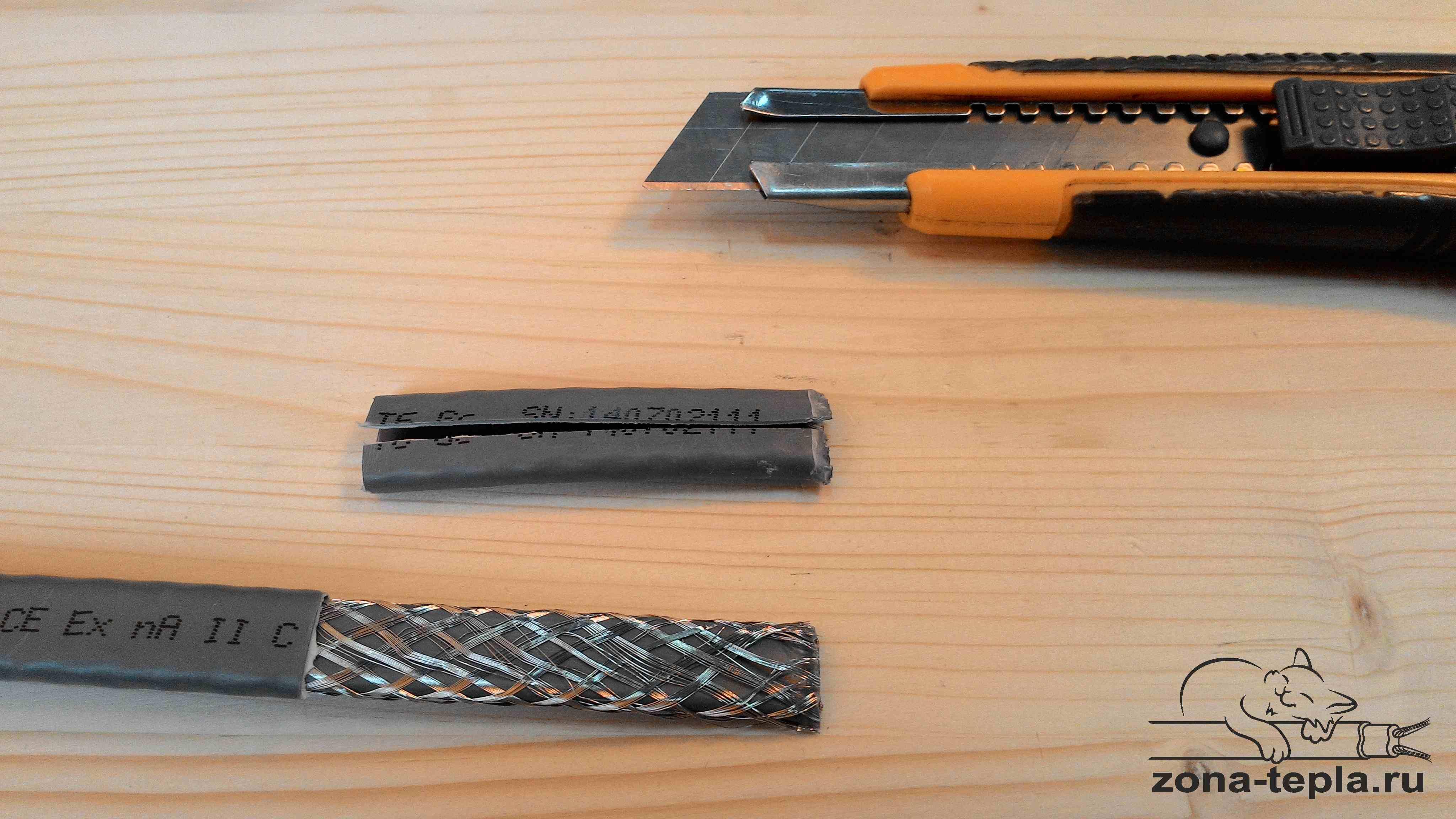 Подключение греющего кабеля. 3-снимаем внешнюю изоляцию