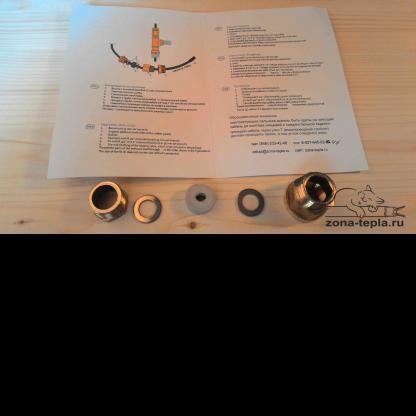 Сальник для ввода греющего кабеля в трубу