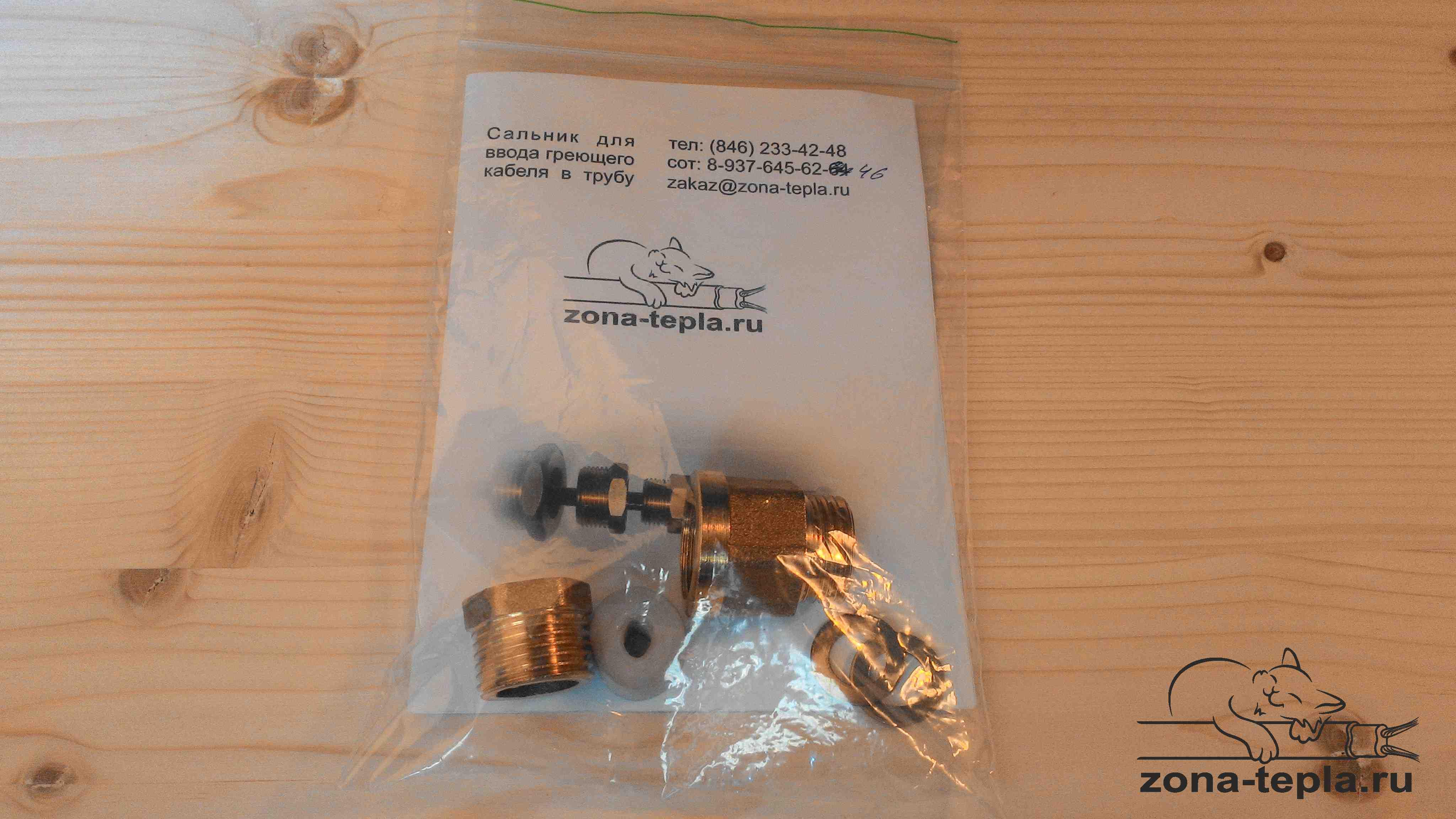 Cальник для ввода греющего кабеля в трубу