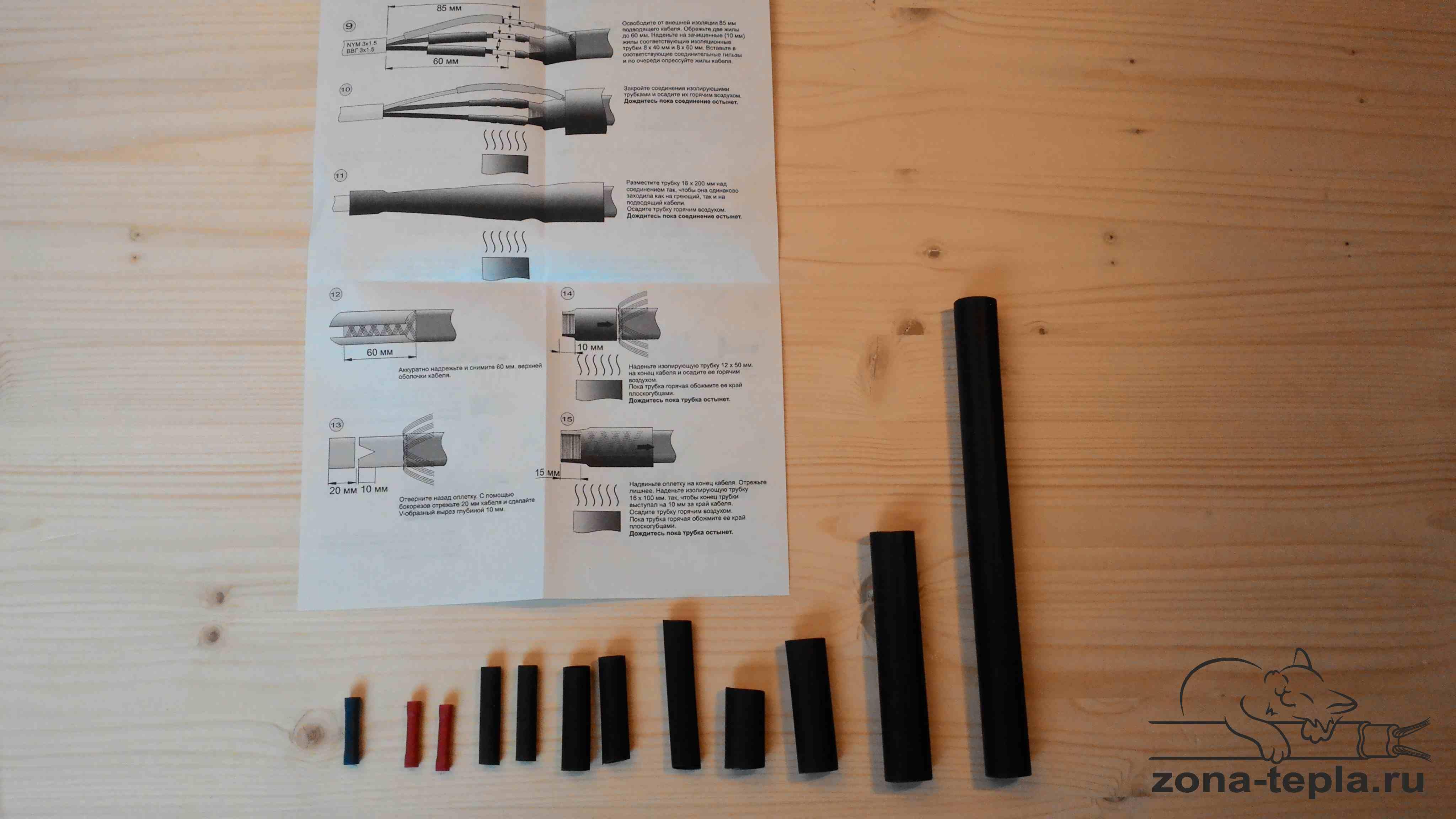 Соединительная и концевая муфта для греющего кабеля
