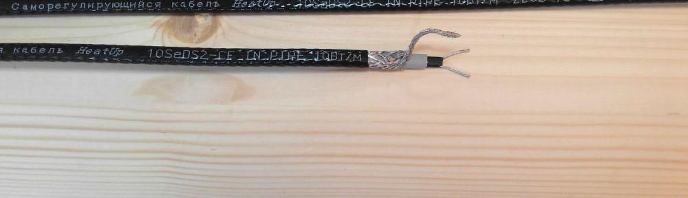 Греющий кабель для ввода в трубу SEDS2-10