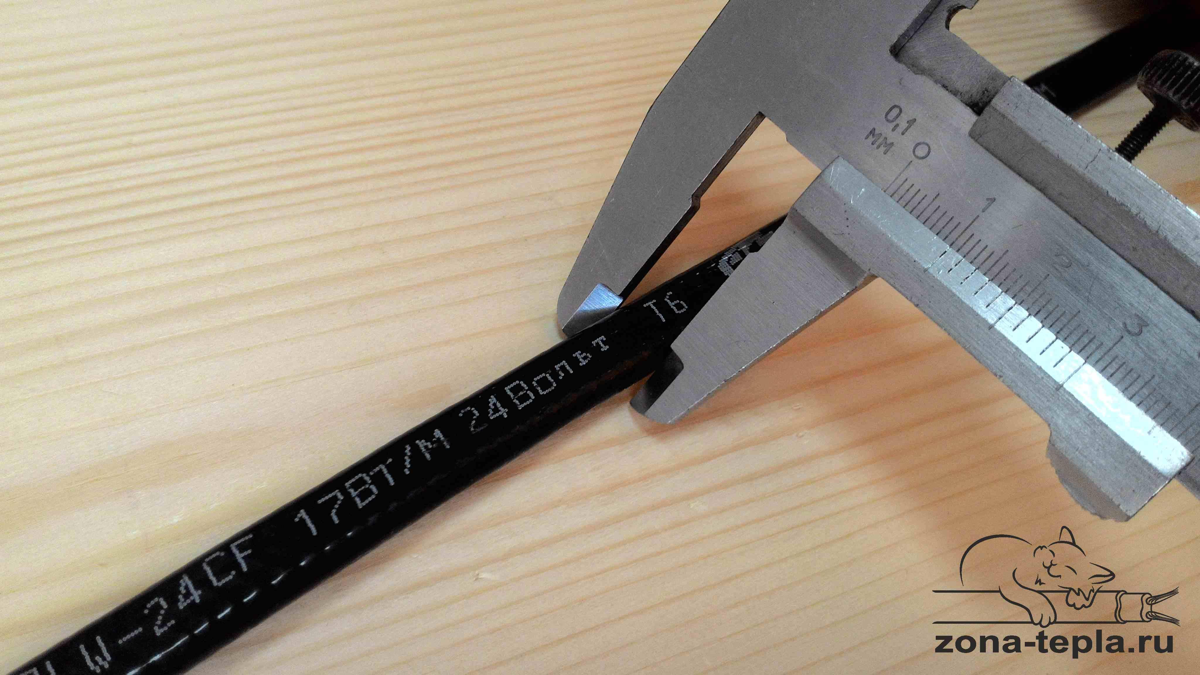 Греющий кабель 24 Вольта ширина 10мм