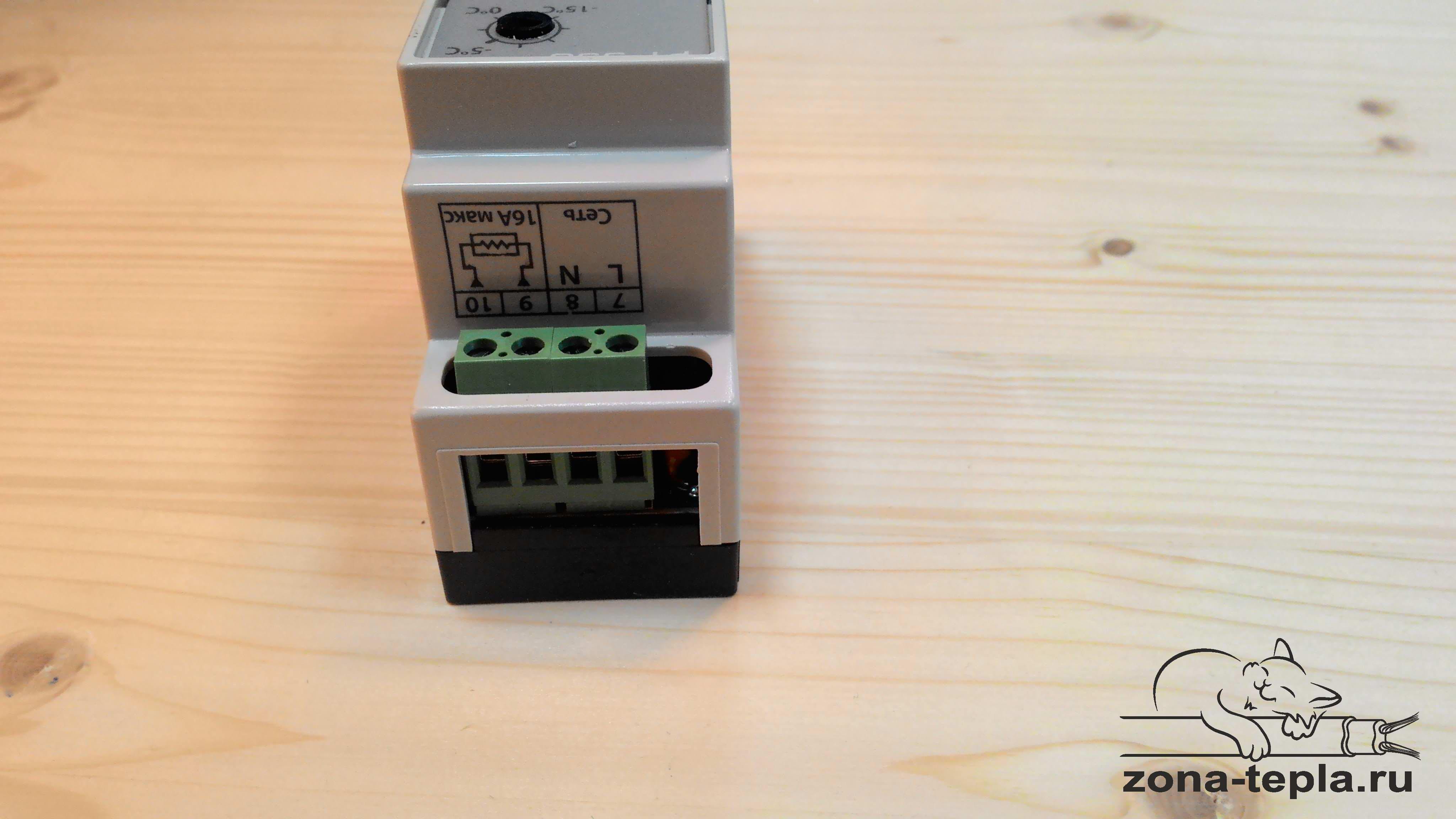 Терморегулятор для обогрева кровли и водостоков РТ-330 с датчиком TST