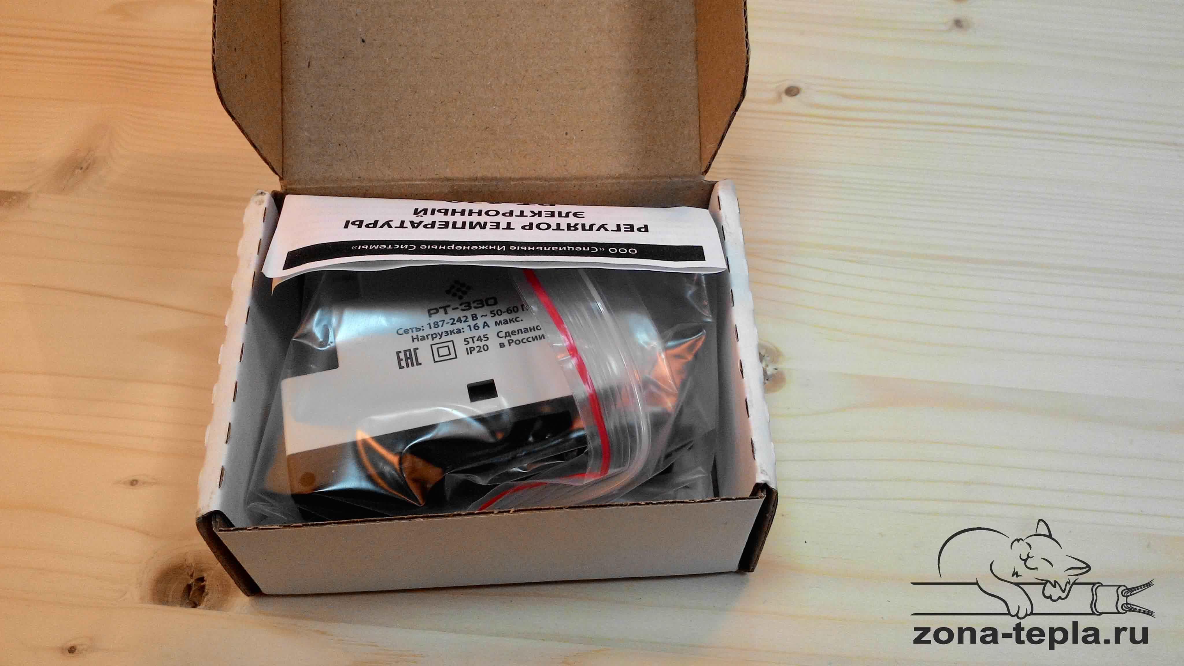 Терморегулятор для кровли РТ-330