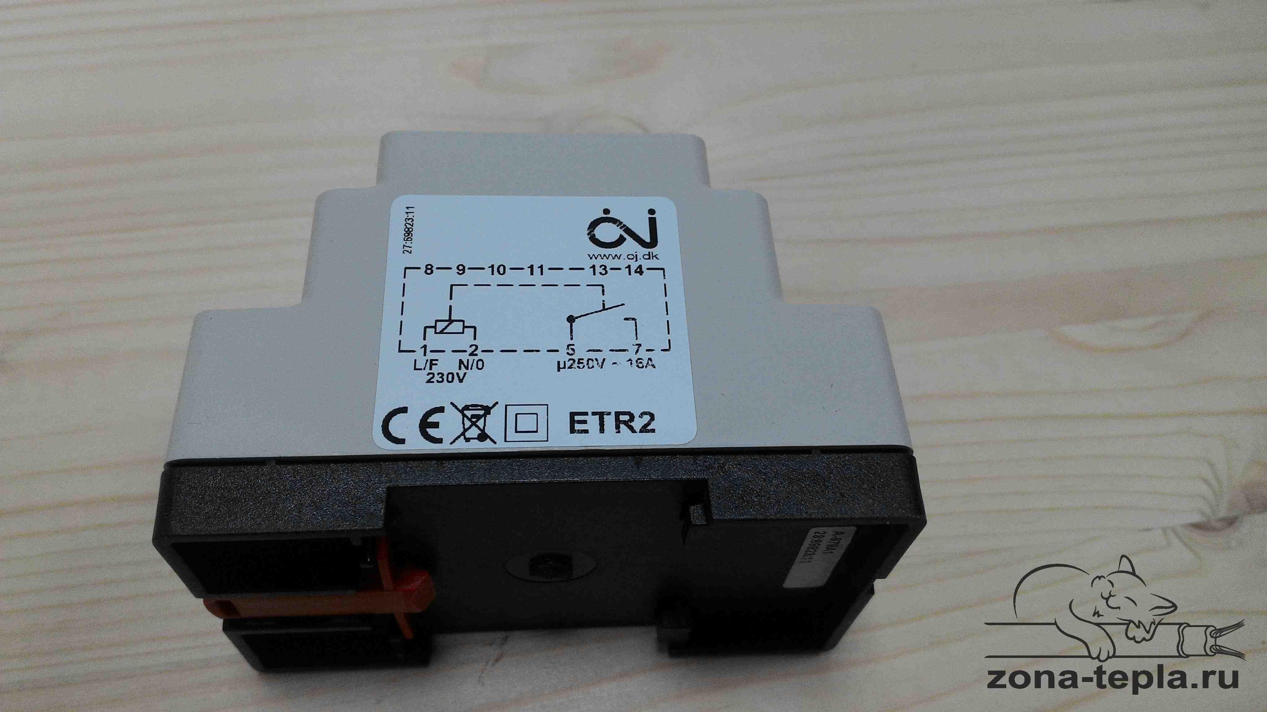 Etr2 схема подключения