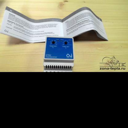 Термостат для обогрева кровли ETR 2 1550