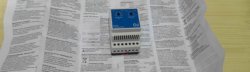 Терморегулятор для обогрева кровли и водостоков ETR 2 1550