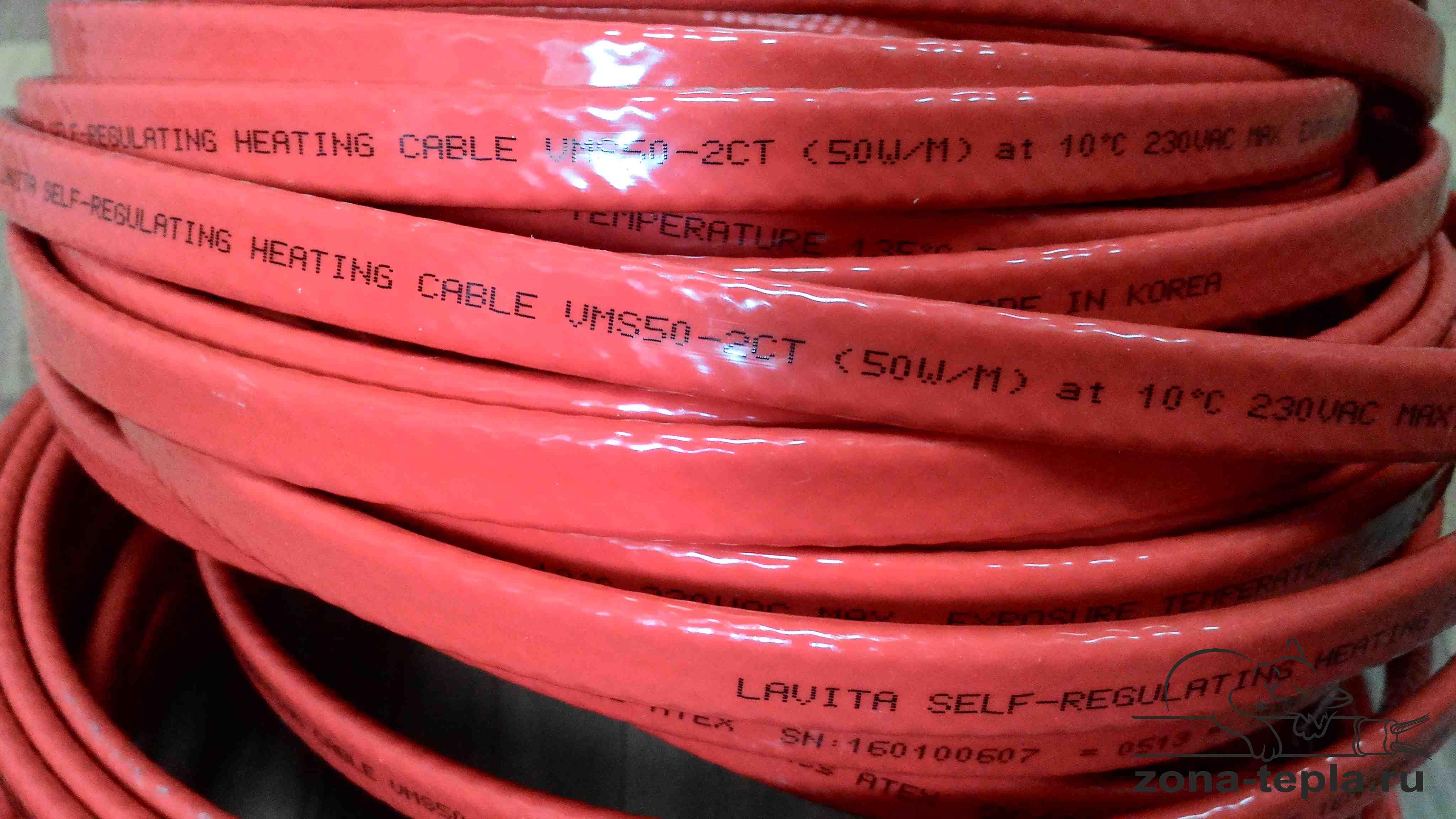 promyshlennyi-greiushchii-kabel-vms50-2ct5