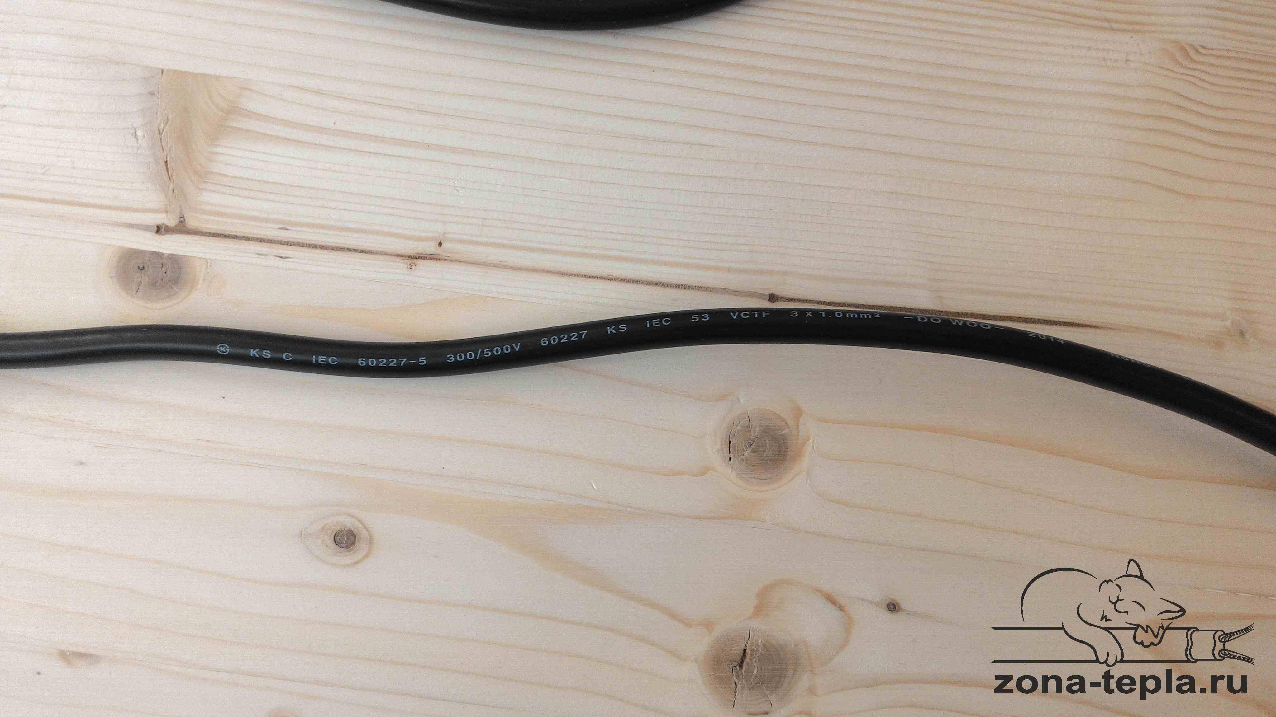 Теплый пол под плитку электрический - холодный шнур