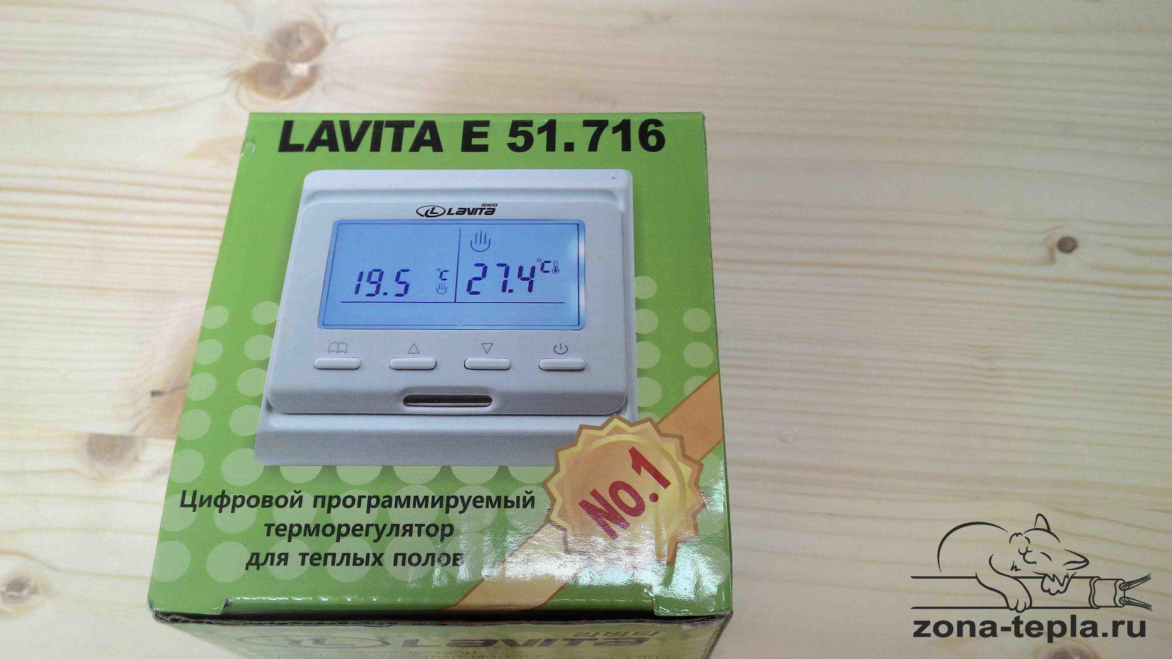Терморегулятор электронный для теплого пола Lavita E51.716
