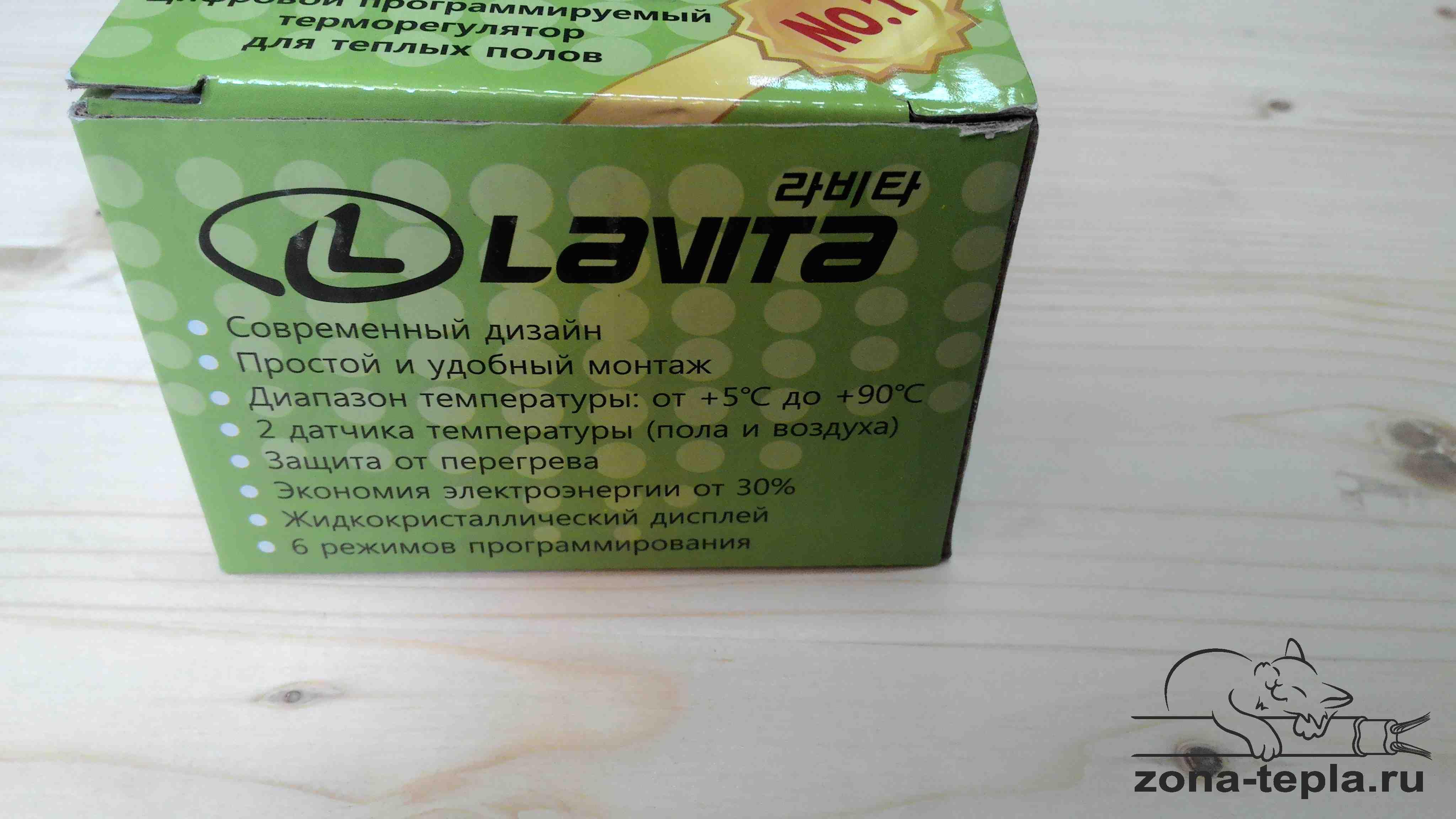 Терморегулятор для теплого пола Lavita E51.716 описание на упаковке