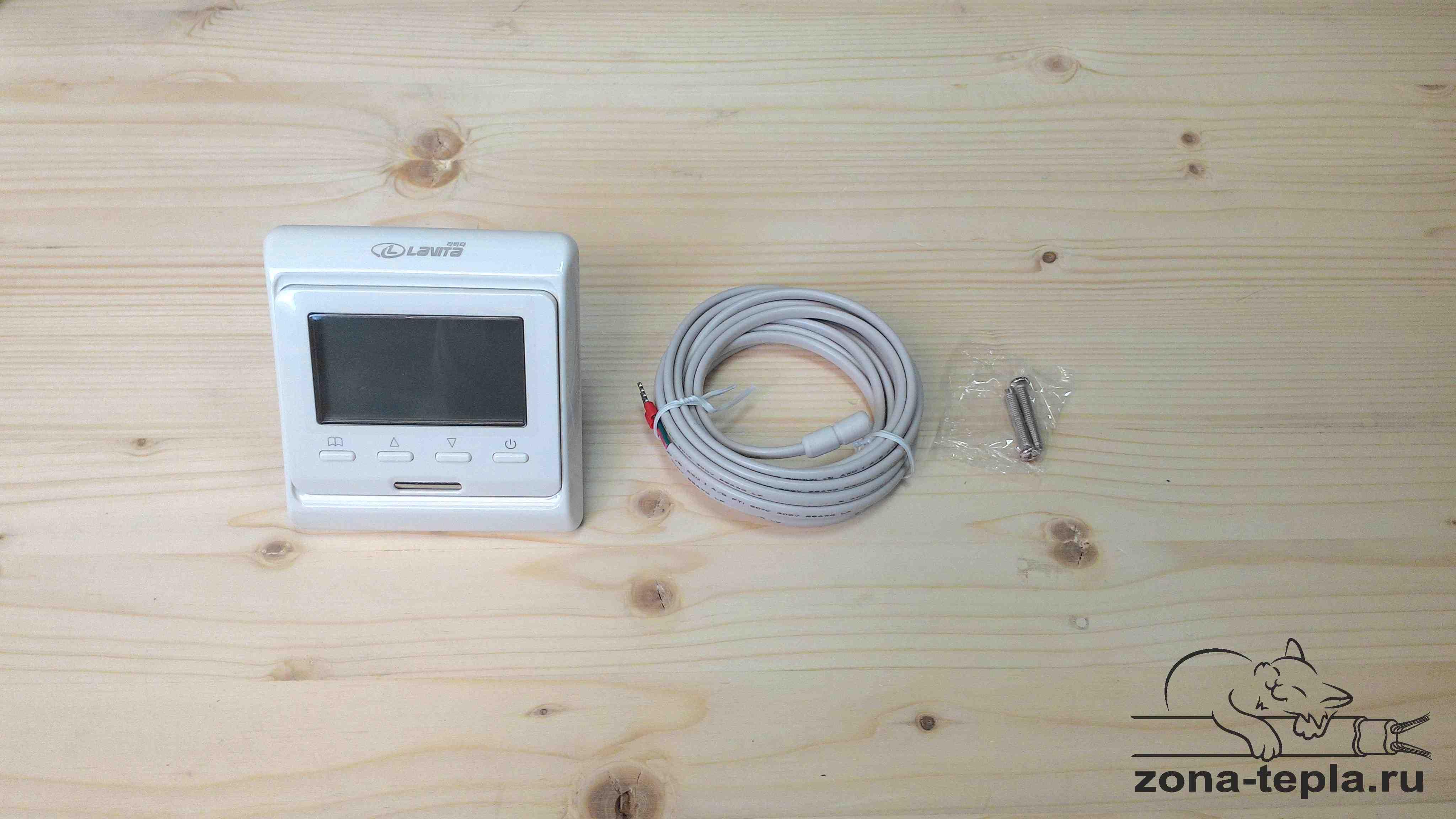 Терморегулятор с датчиком для теплого пола Lavita E51.716