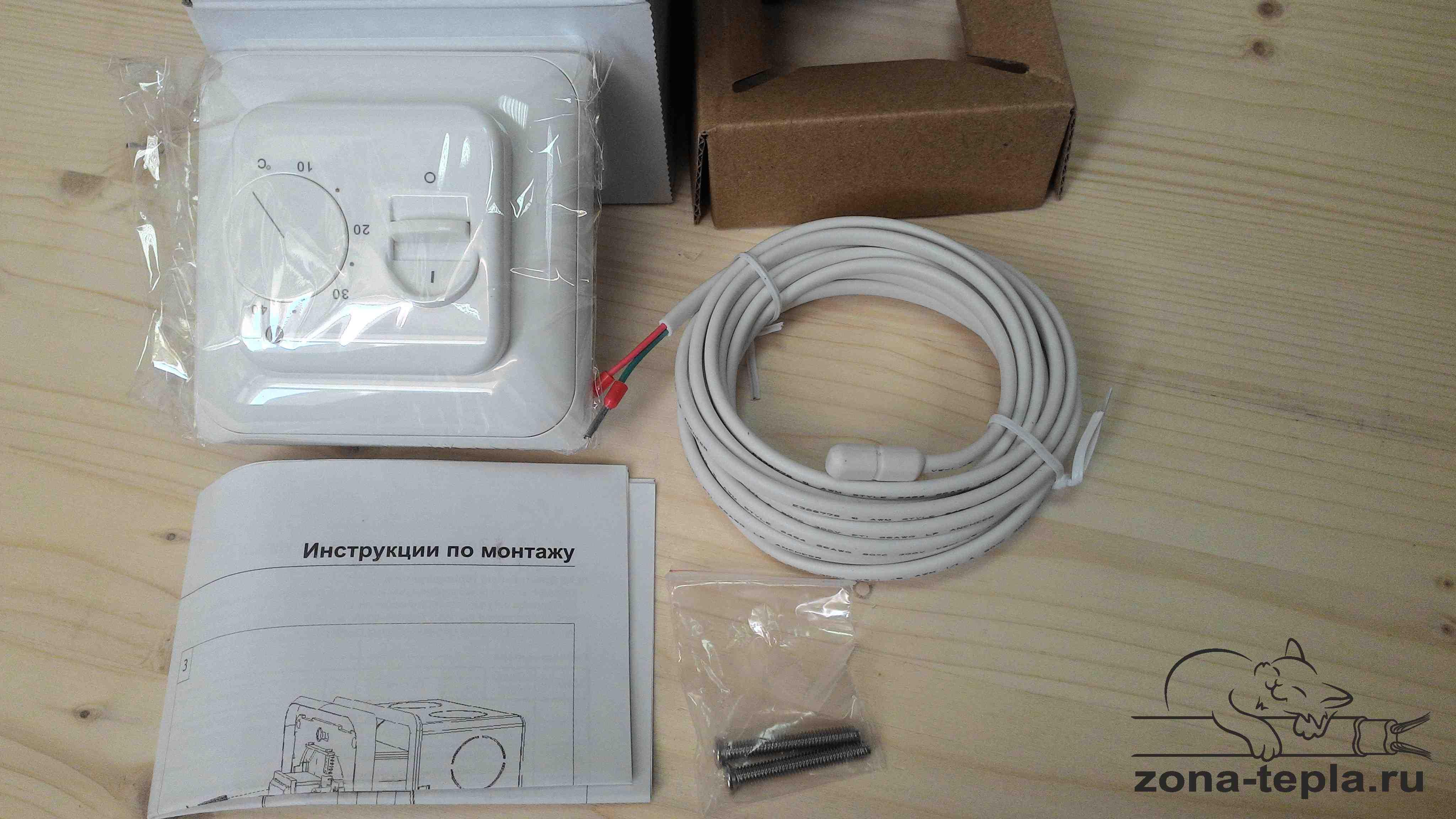 Терморегулятор для теплого пола RTC 70.26 комплект поставки