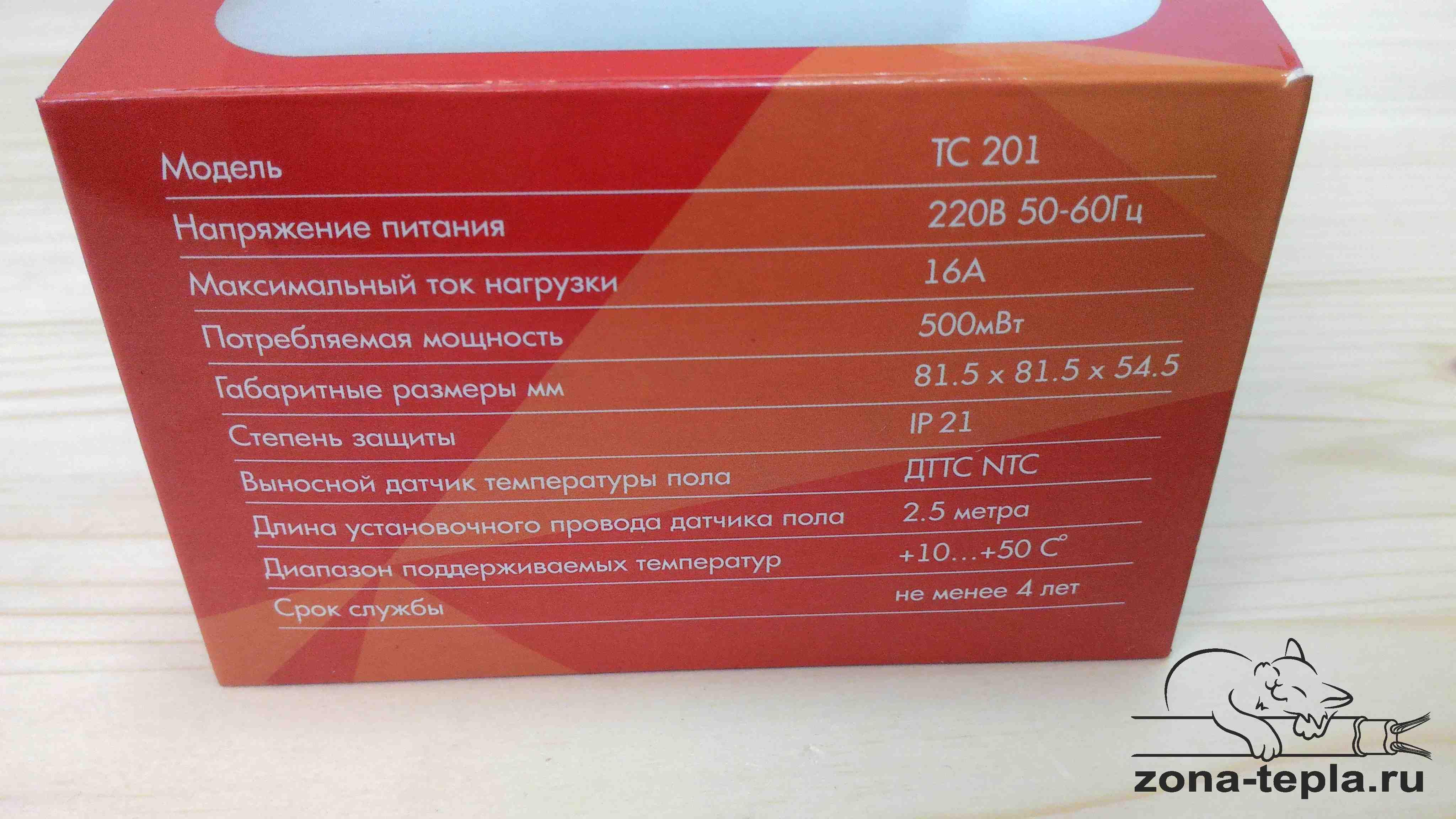 Терморегулятор для теплого пола TC-201 технические характеристики