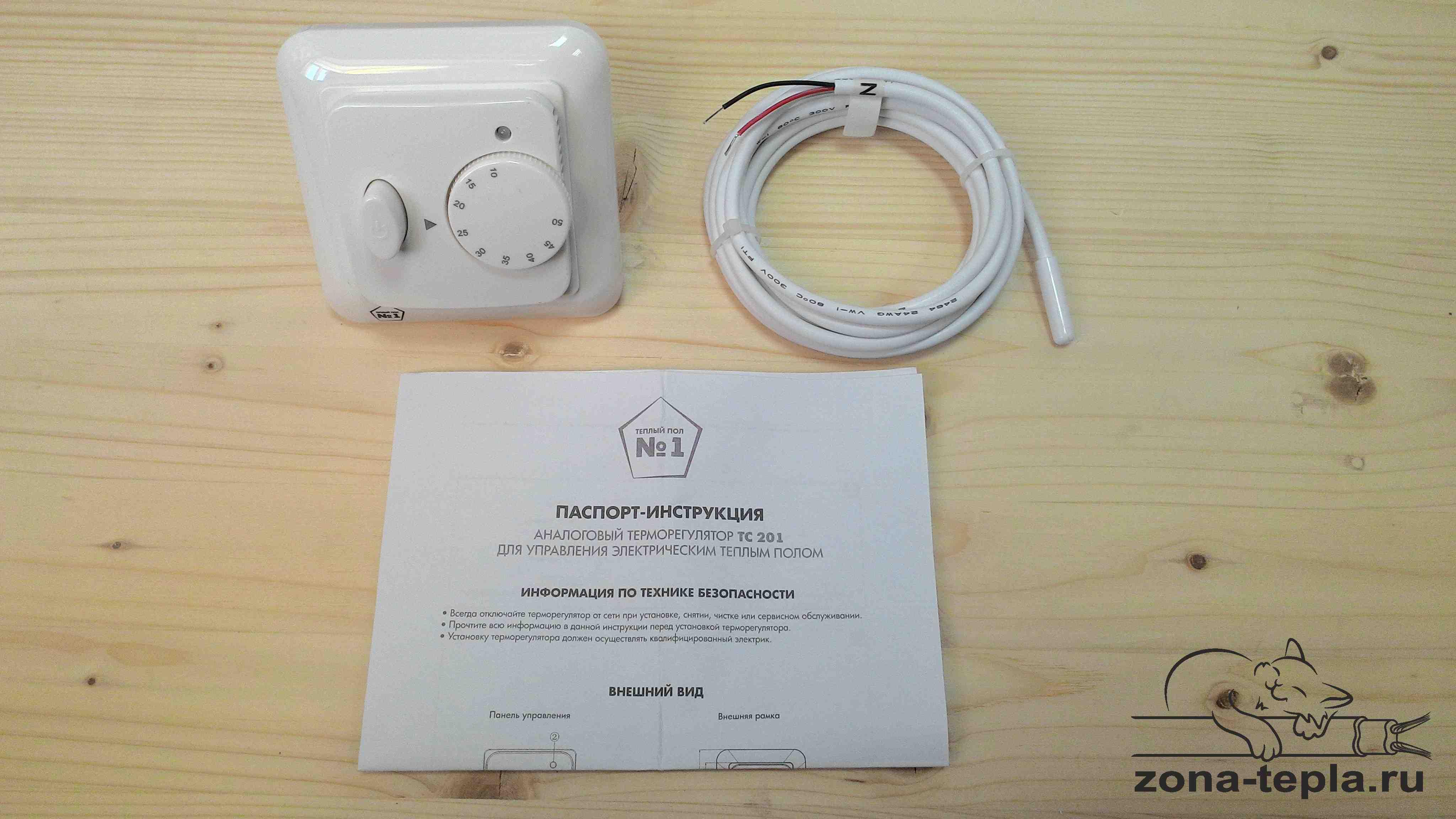Терморегулятор для теплого пола TC-201 комплект поставки