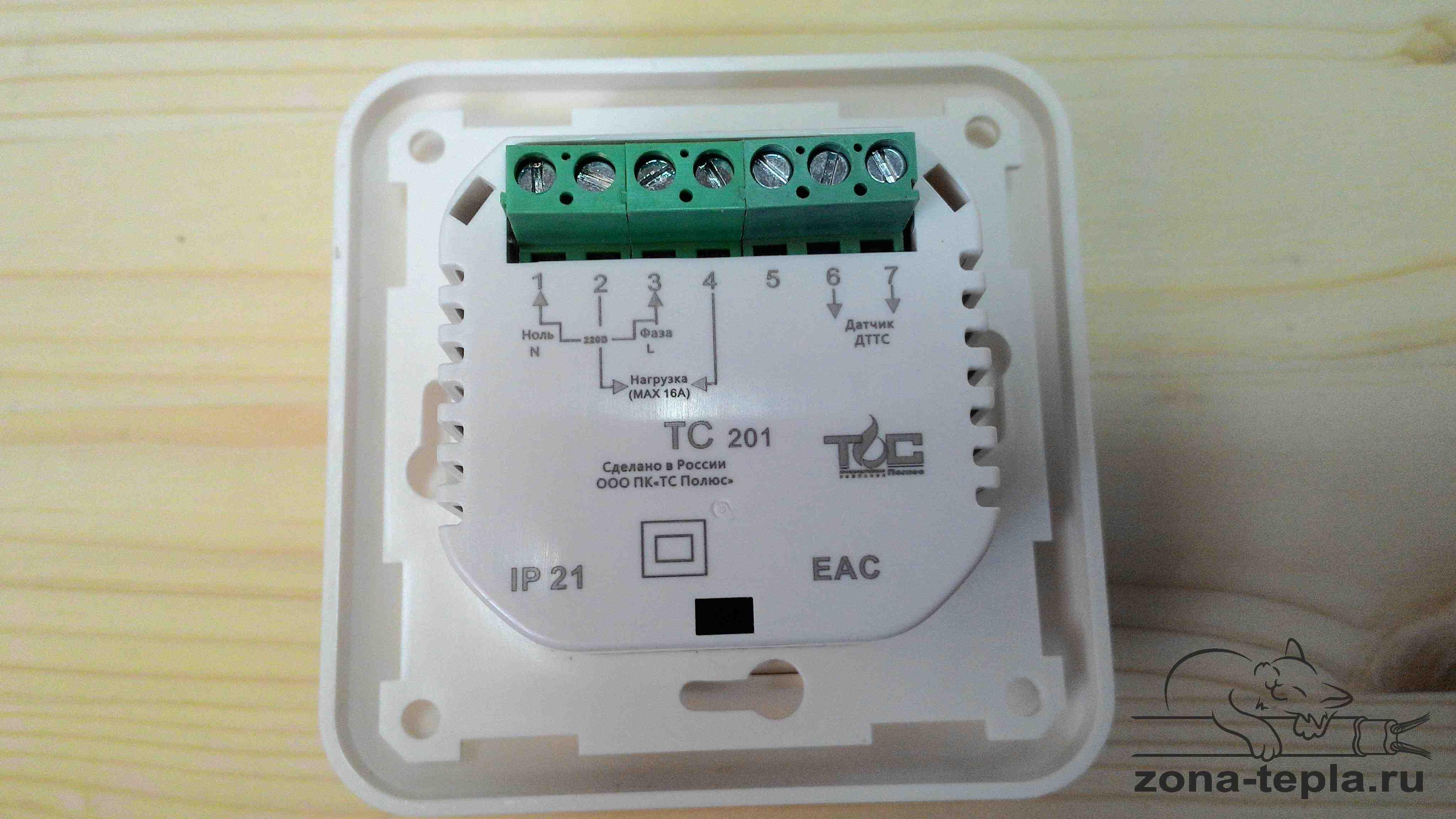 Терморегулятор для теплого пола TC-201 схема подключения