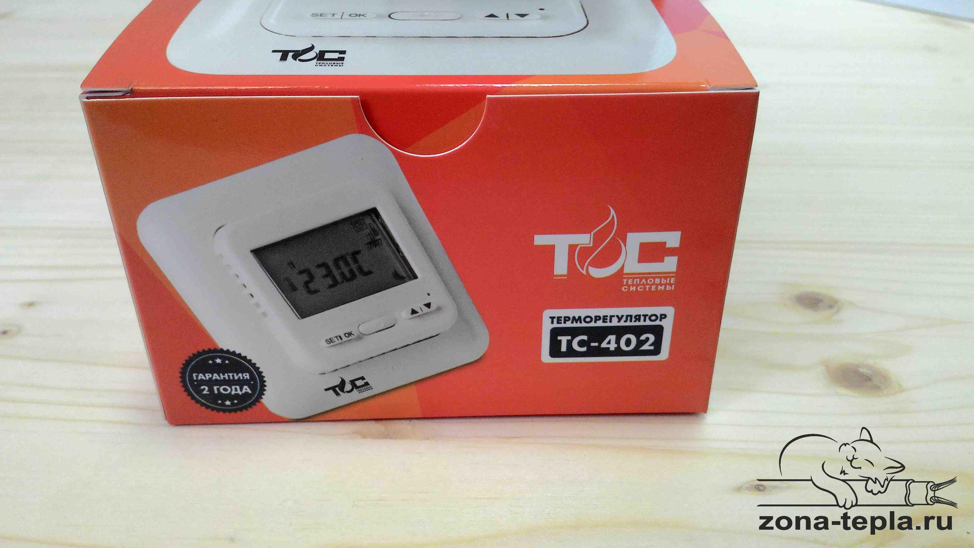 Терморегулятор для теплого пола TC-402
