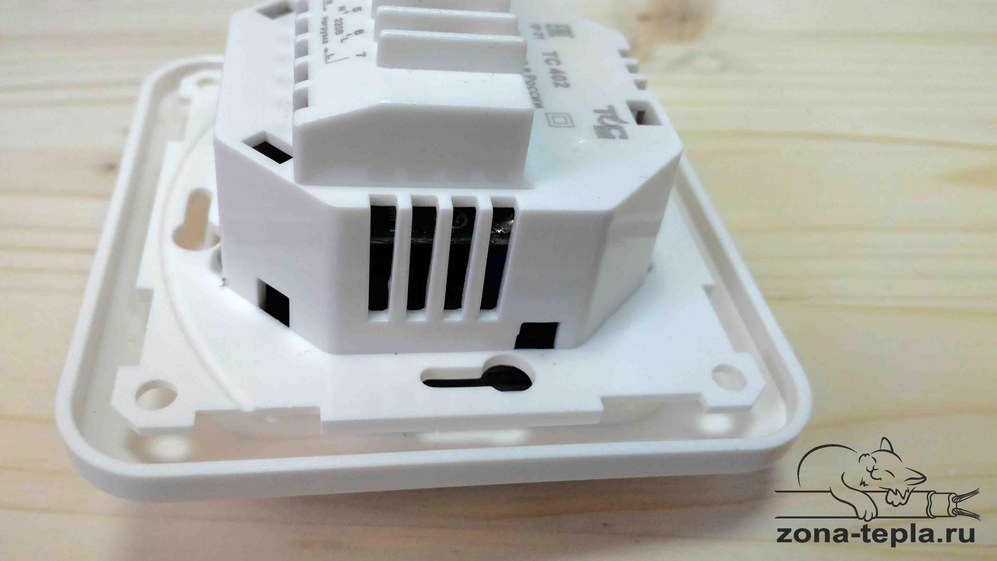 Терморегулятор для теплого пола TC-402 вид сбоку