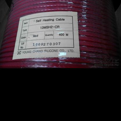 Нагревательный кабель для водопровода внутри трубы 13MSH2-CR