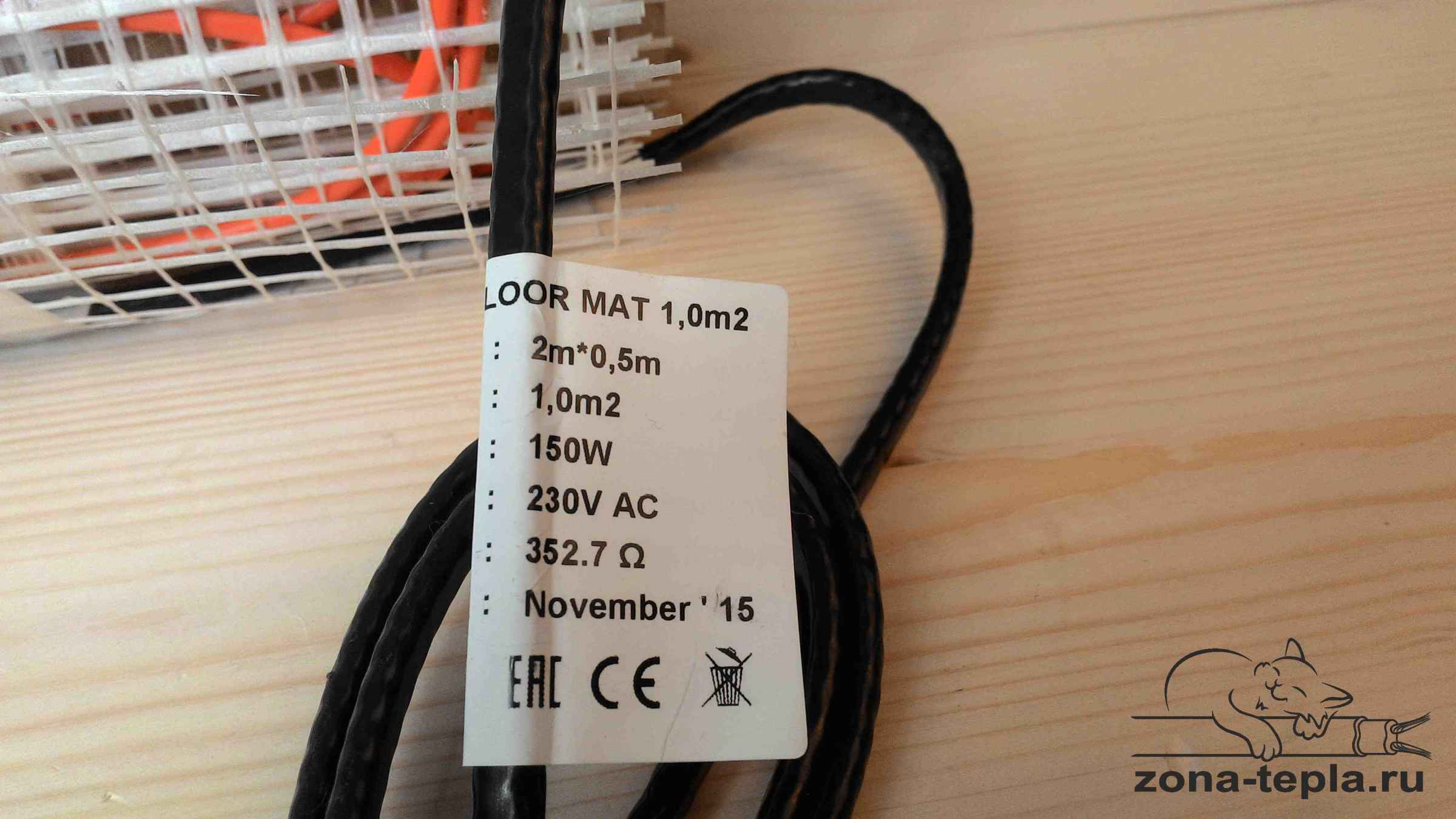 Теплый пол iq floor mat watt бирка