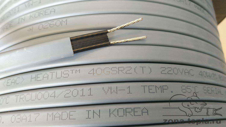 Саморегулирующийся кабель Heatus 40gsr2