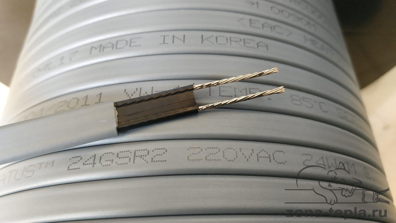 Нагревательный саморегулирующийся кабель 24gsr2