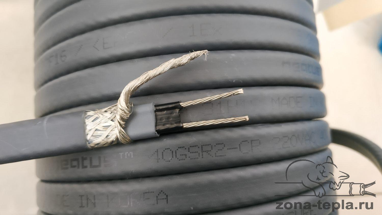 Саморегулирующийся провод обогрева Heatus 40gsr2-cr