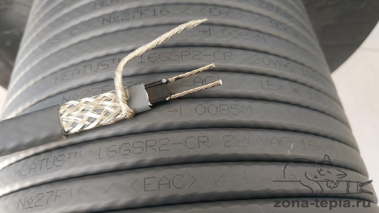Греющий кабель 16gsr2-cr